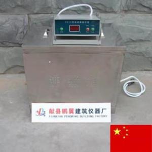 FZ-31雷氏沸煮箱