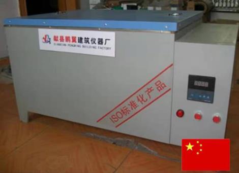 HJ-84混凝土加速养护箱