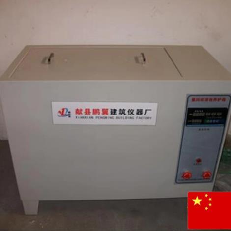 JHX-1集料碱活性养护箱