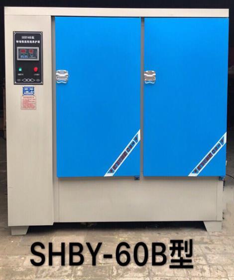 YH-40B混凝土养护箱