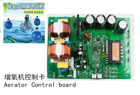 Aerator control board