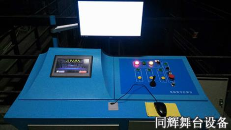舞台吊杆PLC数字控制系统安装