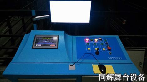 舞台吊杆PLC数字控制系统操作