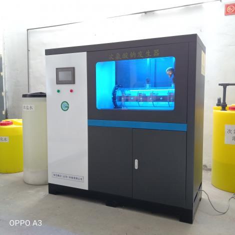 1000G次氯酸钠发生器