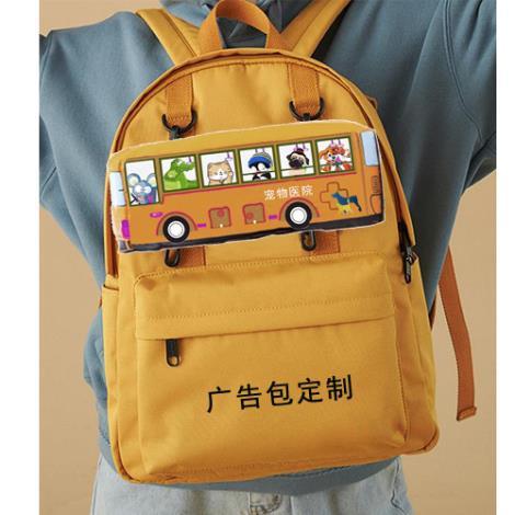 牛運當頭 學生包  2021學校周年慶活動禮品書包雙肩包訂做上海方振
