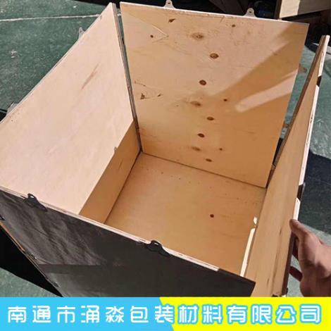 钢带箱定制