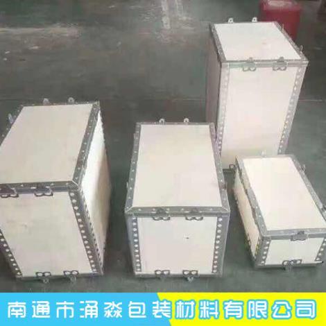 钢带箱生产商