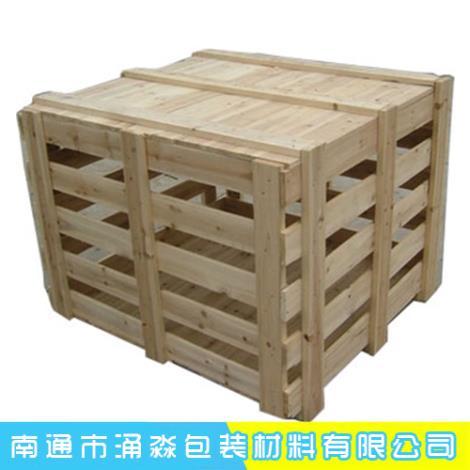 花格箱生产商
