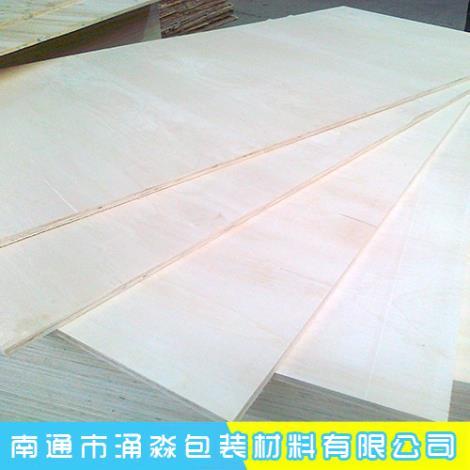 胶合板供货商