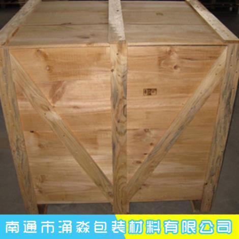 實木熏蒸木箱定制