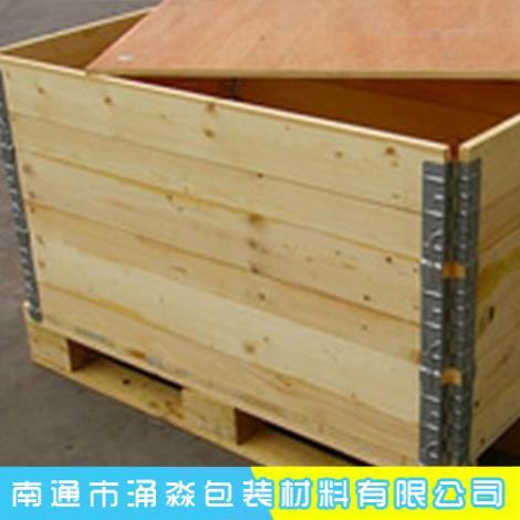 围板箱生产商