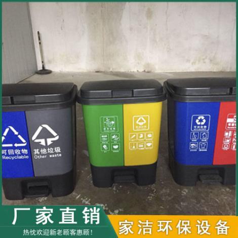 塑料垃圾桶直销