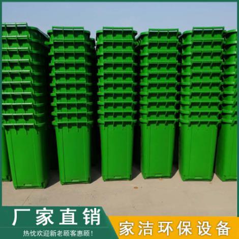 塑料垃圾桶定制