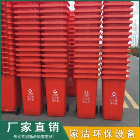 塑料垃圾桶加工