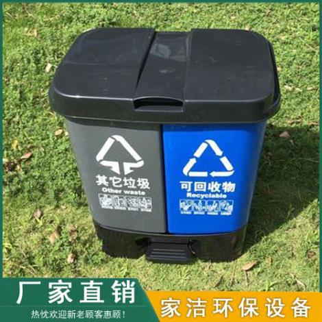 组合垃圾桶加工