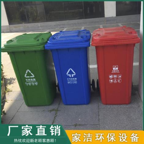 组合垃圾桶公司