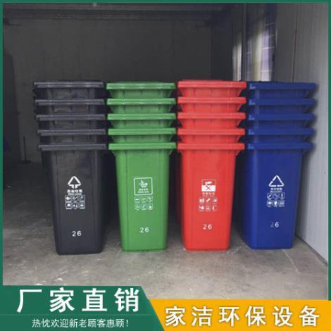环卫塑料垃圾桶直销
