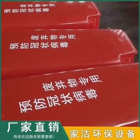 环卫塑料垃圾桶加工
