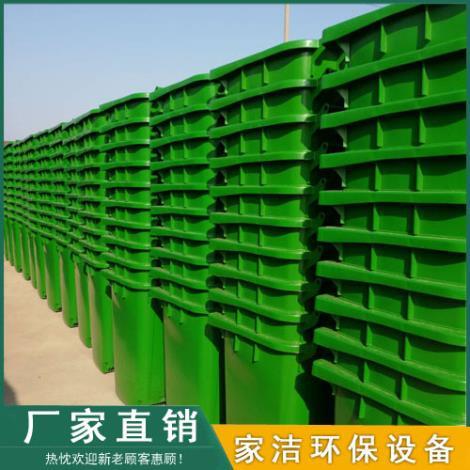 环卫塑料垃圾桶公司