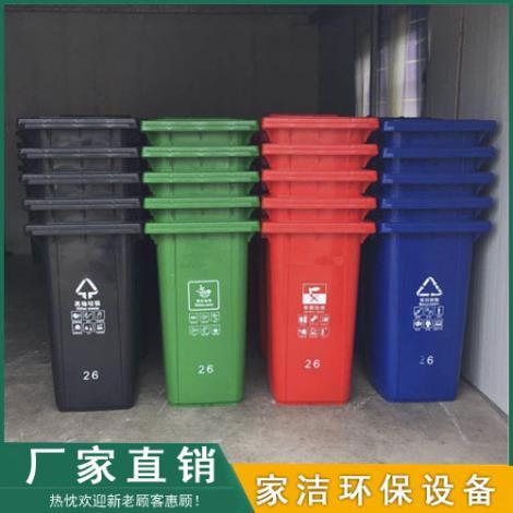 分類垃圾桶直銷