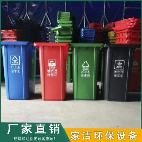 分類垃圾桶加工