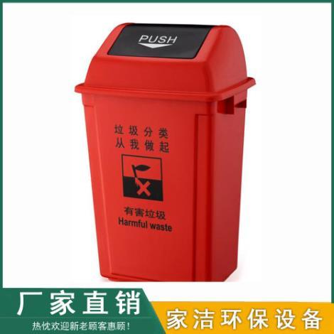 分類垃圾桶批發