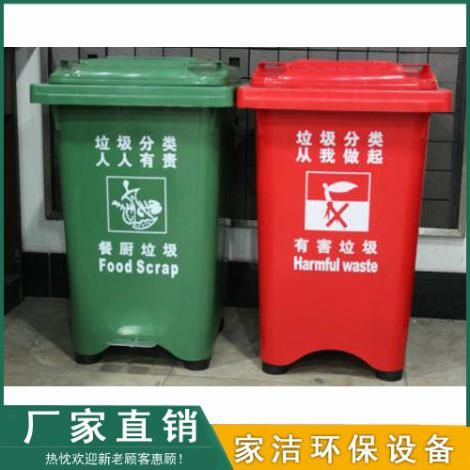 分类垃圾桶公司