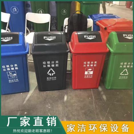 室内塑料垃圾桶定制