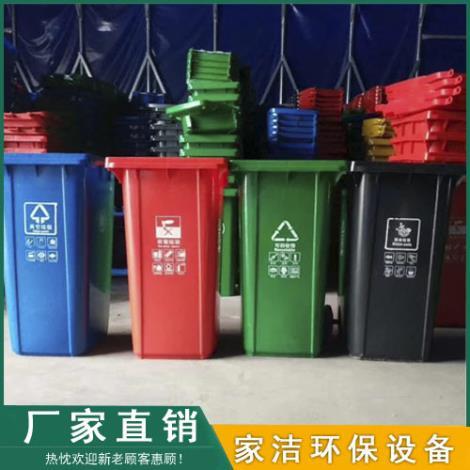 室内塑料垃圾桶加工