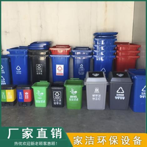 室内塑料垃圾桶公司