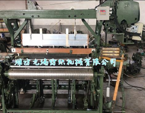 GA615A4 苗族服装布织机