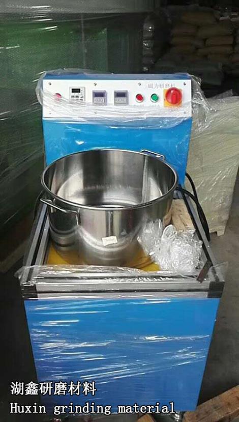 磁力研磨机供货商