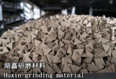 干研磨石生产商