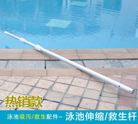 泳池清洁工具