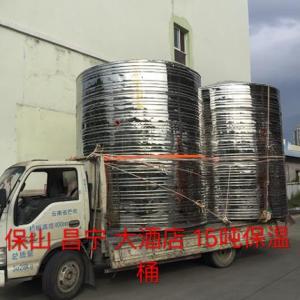 不銹鋼圓形水箱生產商
