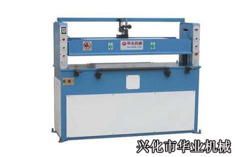 液压平面式裁断机