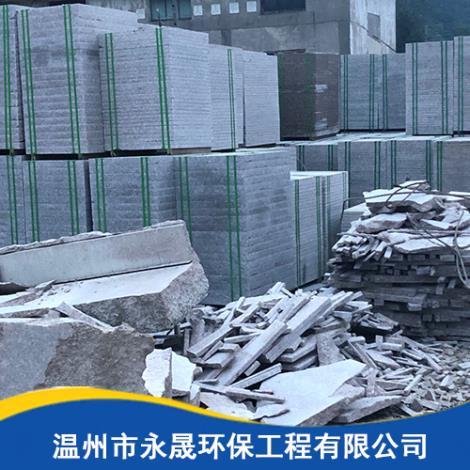 上海大門花崗巖石材