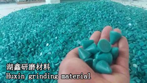 研磨塑石直销