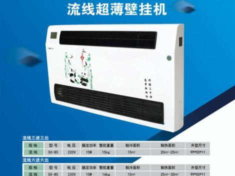 智能蓄热供热器直销