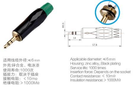 3.5音频接口S-10059BG