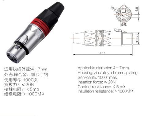 3针镀铬卡农母头SUP-1134PG
