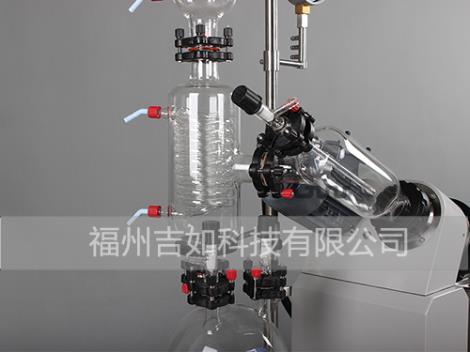 R-1050Ex防爆旋转蒸发仪