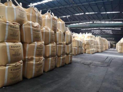碳酸钠吨袋包装