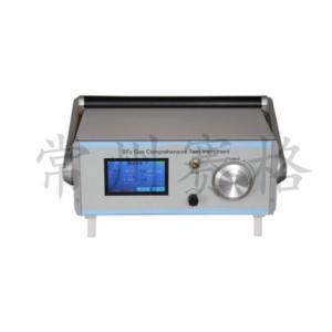 綜合測試儀(氣室)