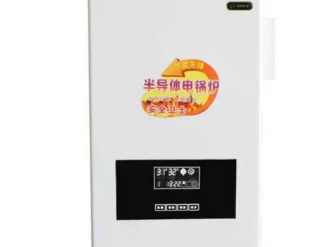 沧州智能电辅助加热系统