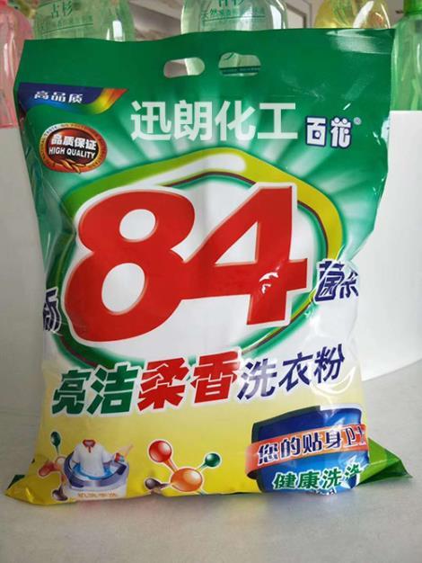 洗衣粉销售