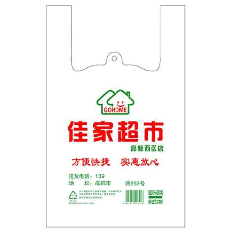 超市購物袋供貨商