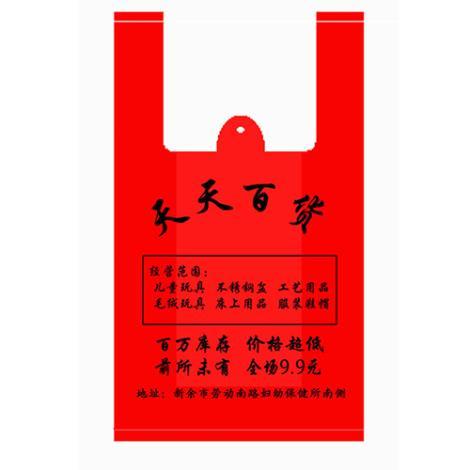 超市購物袋定制