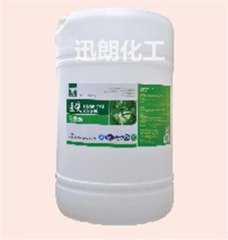 洗衣房液态清洁剂销售