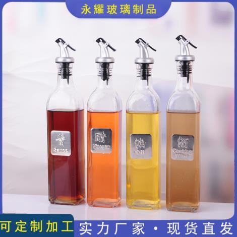 橄榄油瓶厂家